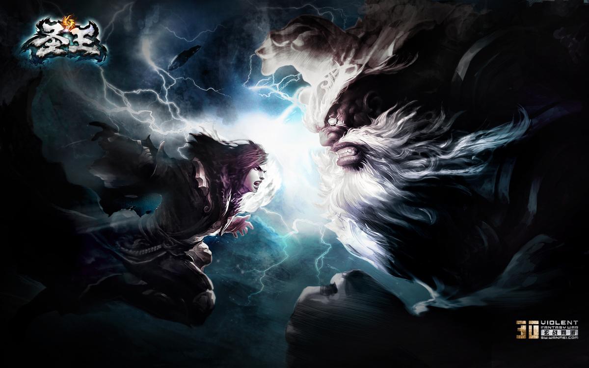 完美世界研发运营的首款3D玄战网游《圣王》一经公布,就吸引了众多玩家的注意。从此前曝光的原画和截图来看,无论是高清的游戏画面和恢弘的玄幻世界场景,还是其独特的玄战核心玩法,都带有一种令人惊叹的暴力玄幻美感,而且该款游戏高度融合了所有经典玄幻元素,在此类题材游戏市场上相对来说潜力巨大。下面我们特别采访了《圣王》游戏团队的主美Mars,作为前NCsoft美术总监的他参与过《激战2》、《永恒之塔》、《剑灵》等多款大作的美术制作,此次带给我们的《圣王》难免令人异常期待。  《圣王》美术总监Mars Q:Mars你
